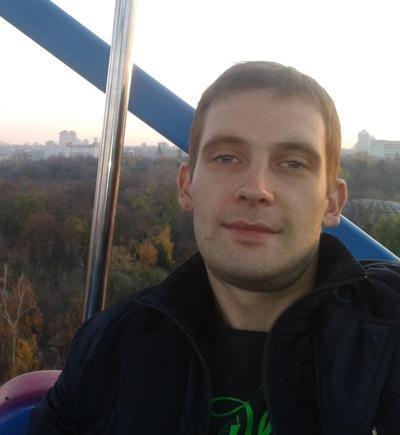 Евгений Кудренко, 14 марта 1986, Киев, id137899889