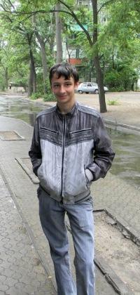 Алексей Киселёв, 25 июня 1990, Днепропетровск, id166137019
