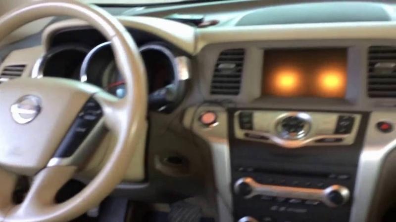 Покупка Ниссан Мурано 2010 год Nissan Murano Z51