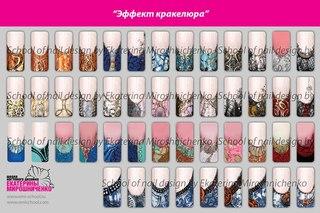 May 22, 2013 - Дизайн ногтей с маркой EMI.  Видео мастер-класс от Екатерины Мирошниченко дизайна ногтей из курса...