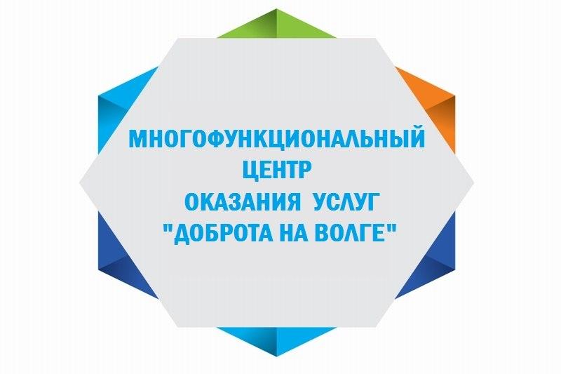 Афиша Волгоград Реализуем совместно социальный проект?!