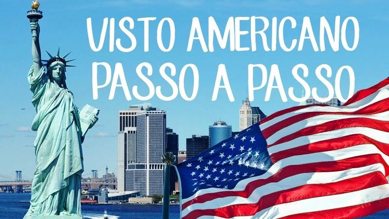 Como tirar o visto para os Estados Unidos passo a passo