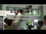 Телерадиоярмарка 2011 Киев - Юритмикс