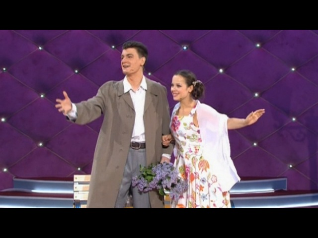 Камеди Вумен Comedy Woman Александр Гудков Наталия Медведева Советская романтика