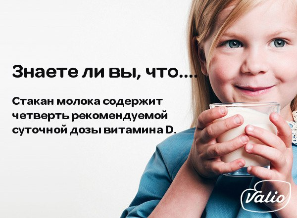 #valiorussia #валиология