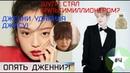 [NEWS K-POP] ЧТО ПРОИСХОДИТ С BLACKPINK?! ШУГА КУПИЛ ДОМ ЗА 3 МИЛЛИОНА / ANNA SHOW