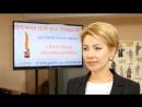 Наталья Суханова: Премия «Перо Жар-Птицы» — это проект, способствующий развитию сферы искусства
