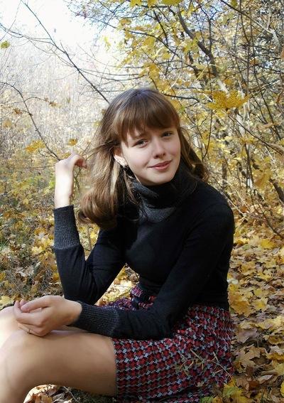 Анастасия Бондарева, 25 февраля , Амвросиевка, id108547035