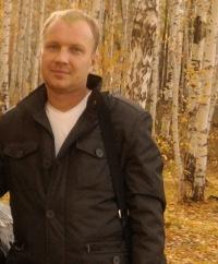Артем Бурлачко, 13 апреля , Магнитогорск, id18269628