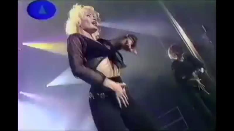 Лада Дэнс - Девочка ночь ( 90 -е )