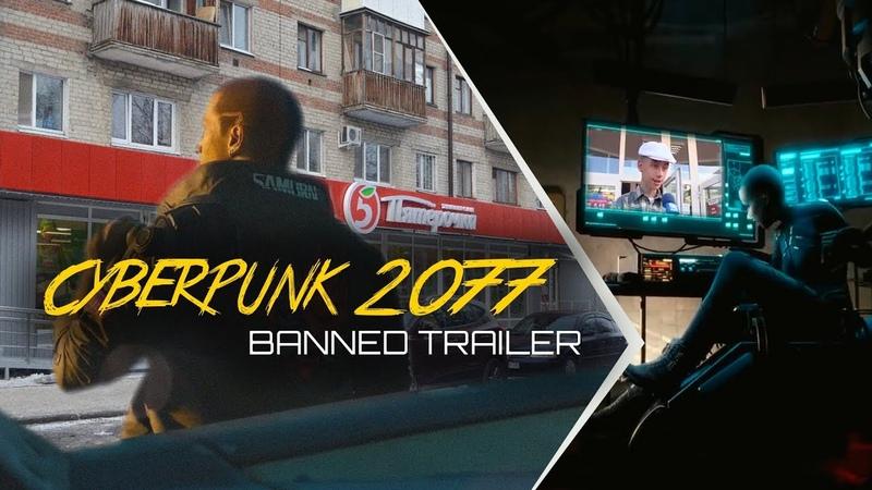 CykaBlyat 2077: Cheekibreeki edition RTX ON. Сyberpunk 2077 trailer