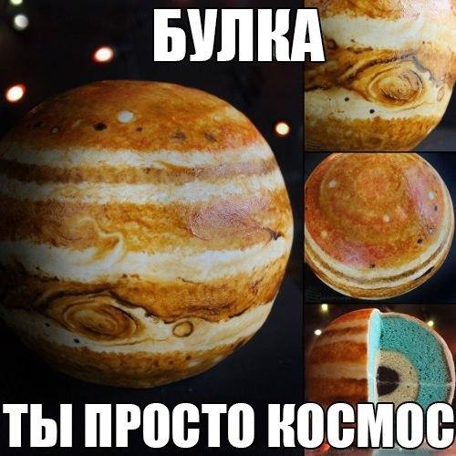 -EkQ8YR8tjM.jpg