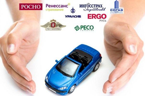 Страховой брокер защита