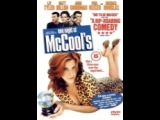 iva Movie Comedy one night at mccool s