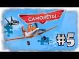 Прохождение игры Самолеты \ Disney Planes - Дасти: Торнадо сверх нормы !? #5