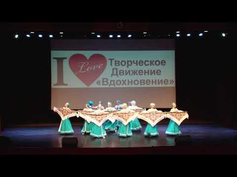 Русский девичий хоровод Над окошком месяц