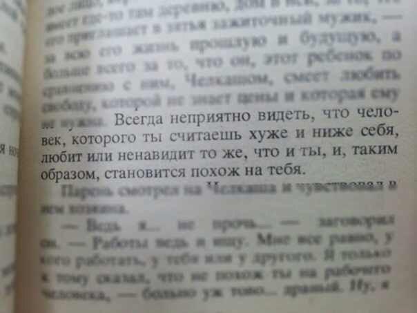 Ну тут много всего)))