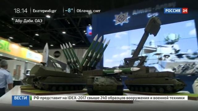 Новости на Россия 24 • Выставка IDEX 2017 открылась при участии оркестра Кремлевского полка
