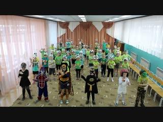 Мбдоу Усть-Ишимский детский сад