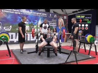 Агапов Сергей жим лежа 177,5 кг