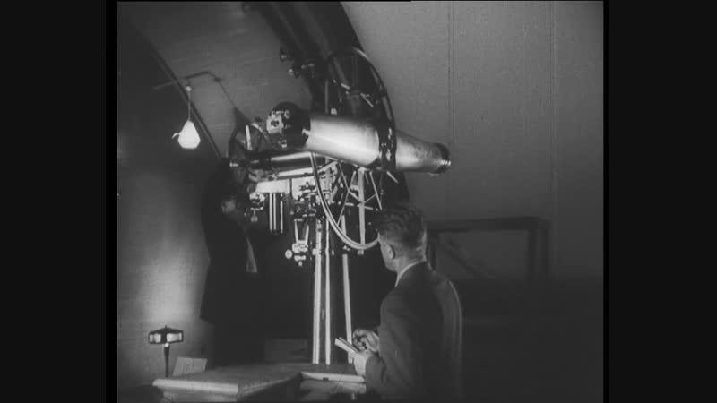 Пулковская обсерватория 1953