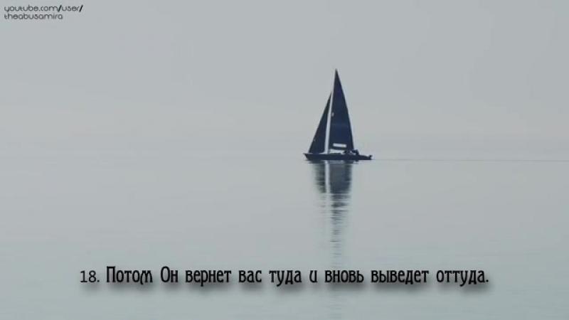 Омар Хишам (Omar Hisham). Сура Нух. HD