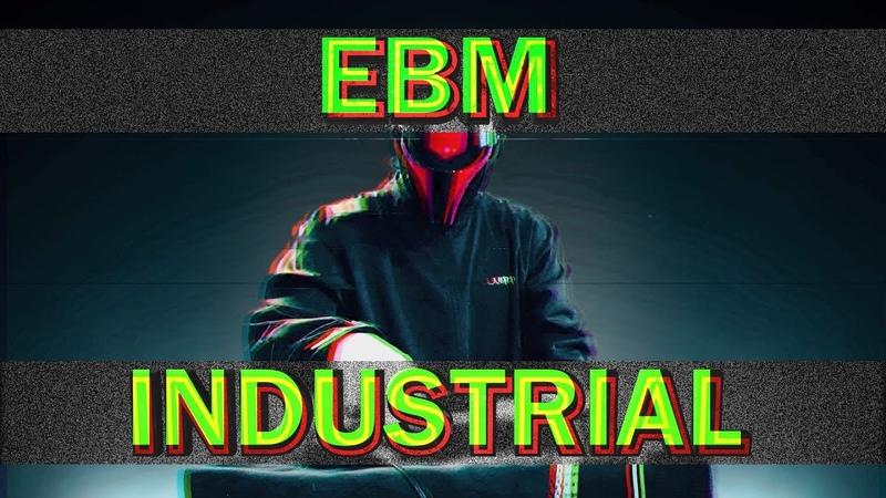 NINSID - Unstruct (EBM / Industrial)