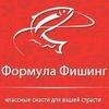 """Рыболовный магазин """"Формула Фишинг"""""""