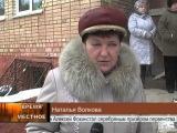 Вопрос о смене  управляющей компании на собрании жильцов д.10 ул.Советская (Сафоново)