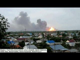 Пожар на полигоне в Самарской области, где хранится 12 миллионов боеприпасов, локализован - Первый канал