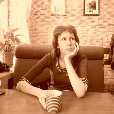 Тамара Никулина, 10 марта 1994, Иркутск, id32484412