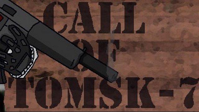Call of Tomsk-7 (сталкер нервно курит в сторонке)