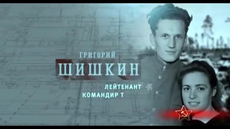 Освободители _ Фильм 1. Танкисты