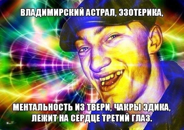 http://cs620127.vk.me/v620127064/9201/_CMDuV1KrDM.jpg