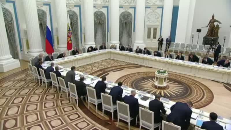 Заседание оргкомитета «Победа»