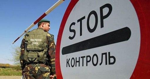 Украинский пограничный пункт на границе с Ростовской областью ночью подвергся обстрелу