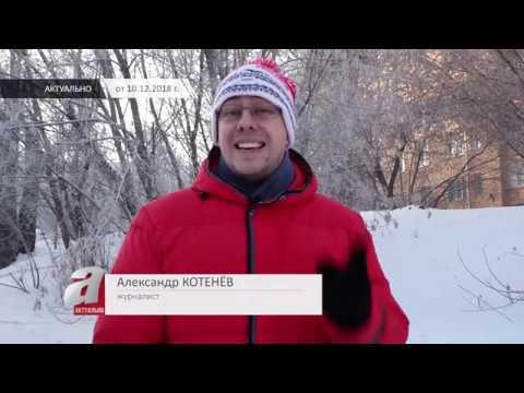 Грязный снег с дорог вываливают в Солнечном.   8 Канал