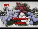 DIY Сахарные ягодки своими руками Декор композиций