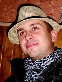 Валек Переяславец, 26 января , Сургут, id51947779