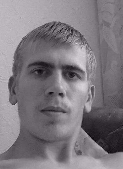 Ден Середенин, 24 июня 1990, Челябинск, id197213857
