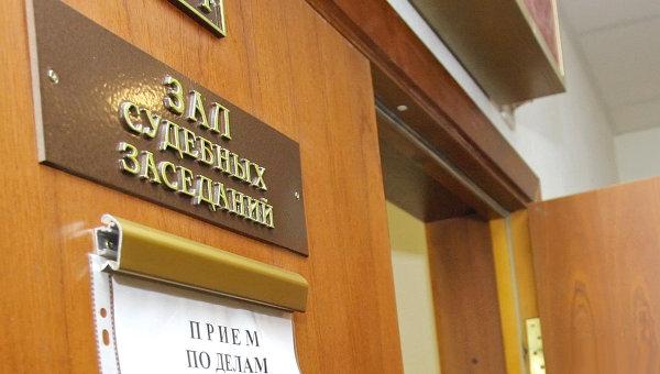 Парень из Черкесска пойдет под суд за унижение людей в интернете