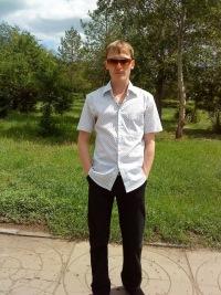 Виктор Маслов, 6 июля , Оренбург, id99423493