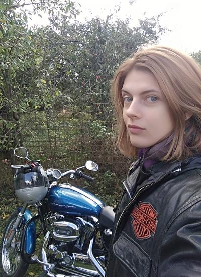 Анастасия Шитикова