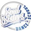 "Группа Поддержки ""Soul Sisters"""