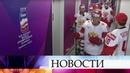 На чемпионате мира по хоккею Красная машина сразится с действующими чемпионами - сборной Швеции.