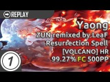 Yaong  ZUN remixed by LeaF - Resurrection Spell VOLCANO +HR 99.27 500pp