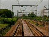 Video 125 - Norwich to London Liverpool Street (1997)