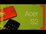 Acer S2: смартфон с 4K-камерой