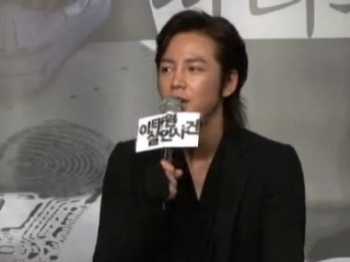 The Case of Itaewon Homicide Korean Movie 2009 @ HanCinema