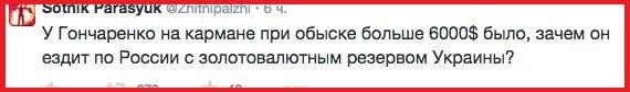-yChVzsVPCk.jpg